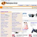 Script mercado B2B : Multinível Categorias