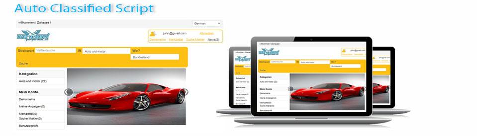 Auto Classified Script : Track Shipment / Consignment