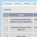 Курьер отслеживания программного обеспечения : Новости Руководство